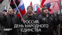 Эфир 4 ноября: Марш российский или русский, как Европа искала пропавшего мальчика и этика боевых роботов