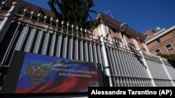 Ambasada e Rusisë në Itali.