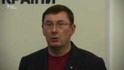 Юрій Луценко про «московські плани»
