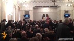 Ուկրաինայի Ռադան անվստահություն չհայտնեց Ազարովի կառավարությանը