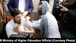 آغاز کارزار واکسین ضد کرونا در وزارت تحصیلات عالی افغانستان