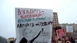 «Марш миллионов» в Самаре