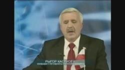 Выступ Рыгора Кастусёва 24.11.2010 ч.2