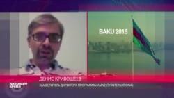 """""""Вельмі сумна, што мы ня можам прыехаць у Баку"""" -"""