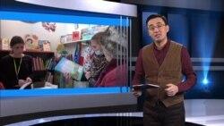 Жаһан жаңалықтары 28.11.2014