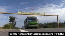 Бесплатный волонтерский автобус для жителей сел, расположенных вблизи от линии разграничения