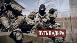 «На подвалах много ребят, которые не угодили клоуну Захарченко» – крымчанин из «ДНР» (видео)