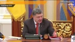 Порошенко не виключає застосування економічних обмежень щодо частини Донбасу