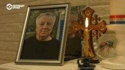 70-летний врач умер от коронавируса, но в свидетельстве другой диагноз. Рассказ дочери погибшего