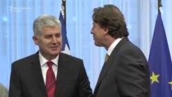 BiH aplicirala za članstvo u Evropskoj uniji
