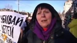 "Пикет ""матерей Майдана"""