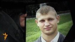 Забітага на Майдане беларуса пахавалі ў цемры