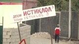 Таджикистан стирает с карты однотипные «дружбу», «единство» и Ленина