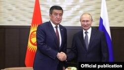 Кыргызстандын президенти Сооронбай Жээнбеков жана Орусиянын президенти Владимир Путин. 28-сентябрь, 2020-жыл.