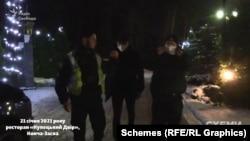 «Схеми» одразу вийшли до правоохоронців, аби цього разу детальніше зафіксувати їхню роботу під час порушення суворого карантину