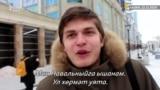 Сез кемгә күбрәк ышанасыз: Навальныйгамы, ФСБгамы?