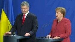 Порошенко встретился с Меркель, а Зеленский – с Макроном
