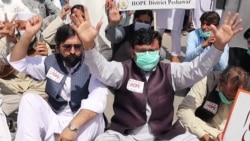 Teachers And Private-School Owners Protest Against Ongoing School Closures In Pakistan