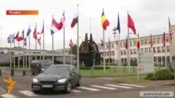 ՆԱՏՈ-ի արտգործնախարարները Բրյուսելում քննարկում են Եվրոպայում դաշինքի ուժերը հզորացնելու հարցը