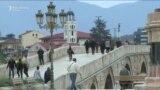 'Perspektiva' u Skoplju: Ogroman problem nužnost stranačke pripadnosti