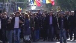 Zeci de simpatizanţi ai Partidului Nostru au protestat în faţa Centrului Naţional Anticorupţie