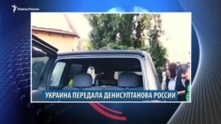 Видеоновости Кавказа за 30 декабря