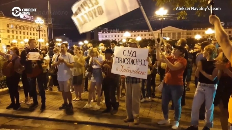 Russian Protesters Continue Marching To Support Sacked Governor