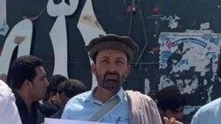 میر علي کې احتجاجي مظاهره