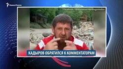 Видеоновости Кавказа 12 июня