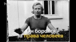 Памяти Вацлава Гавела