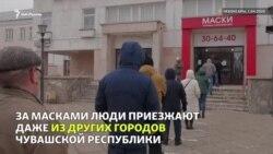В Чувашии маски продают за 80 рублей