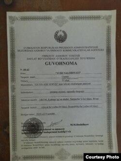 """""""Yurt salohiyati"""" gazetasiga AOKA Samarqand viloyat boshqarmasi bergan guvohnoma."""