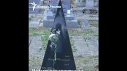 Таинственное мусульманское кладбище в Париже