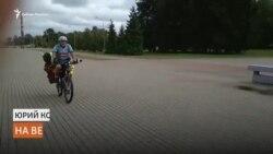 Пенсионер из Сибири объехал на велосипеде половину Европы с гармошкой