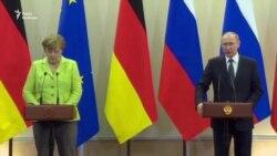 Зустріч Меркель із Путіним: розбіжності щодо України (відео)