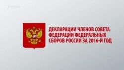 Кремлівська зарплата для кримчан у Держдумі