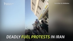 Iran Rocked By Deadly Fuel Protests
