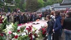 ნაცისტურ გერმანიაზე გამარჯვების დღე საქართველოში