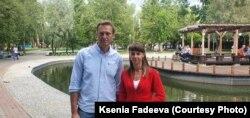 Ксения Фадеева и Алексей Навальный