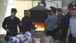 Tajikistan Police Incinerate Cache Of Illicit Drugs