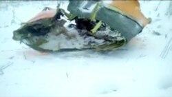 Нові кадри з місця аварії літака Ан-148 у Росії (відео)
