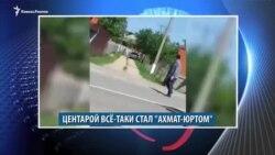 Видеоновости Кавказа 22 мая