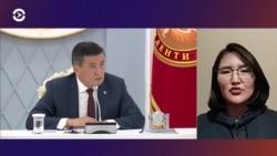 Азия: президент Кыргызстана ушел в отставку