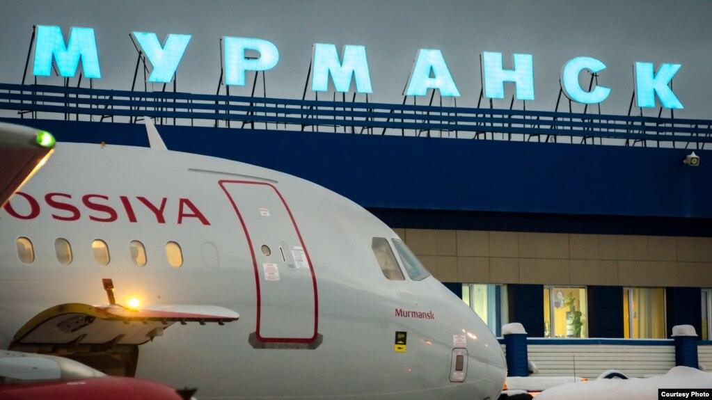 Мурманский аэропорт.