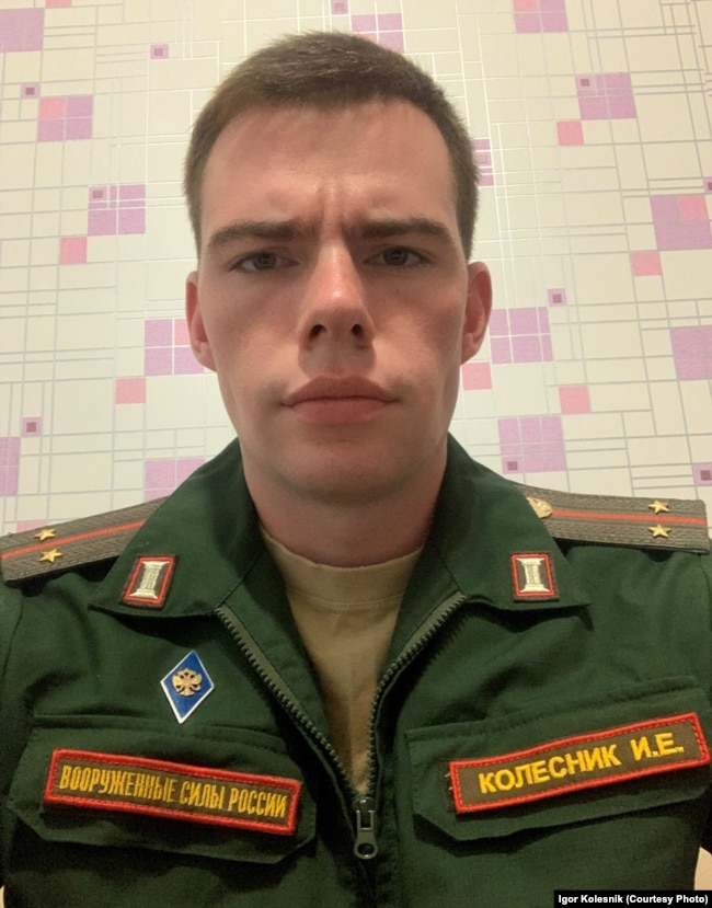 Игорь Колесник