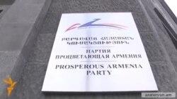 ԲՀԿ-ն սպառնում է պաշտոններից զրկել Ստեփան Մարգարյանին և Էլինար Վարդանյանին