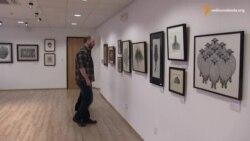 Киян запрошують до Американського дому: безкоштовні виставки, концерти і дискусії