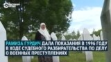 Къиза байина маьрша нах дагалоьцу Сребреницехь