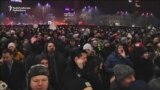 Romanians Protest After Government Repeals Corruption Laws