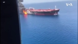 Pompeo Blames Iran For Tanker Attacks